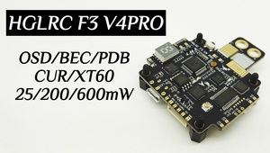 F3 V4 Flight Control Board AIO 25mW 200mW 600mW Switchable Transmitter OSD BEC PDB Current Sensor
